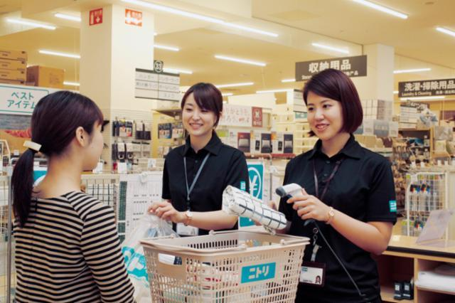 ニトリ エミフルMASAKI店の画像・写真